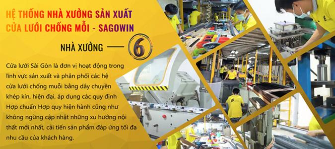 Xưởng sản xuất cửa lưới chống muổi Sagowin